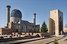 Le Gour Emir (Samarcande, Ouzbékistan) (5634467674) .jpg