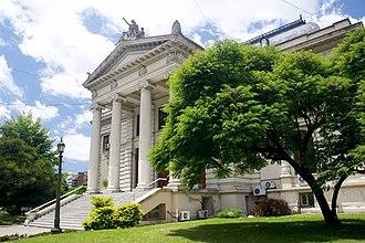 Buenos Aires Province - Legislature