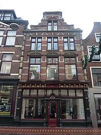 Leiden - Breestraat 11.jpg
