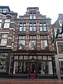 Leiden - Breestraat 11.jpg