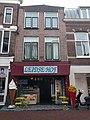 Leiden - Haarlemmerstraat 11.jpg