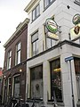 Leiden - Schoolsteeg 4.jpg