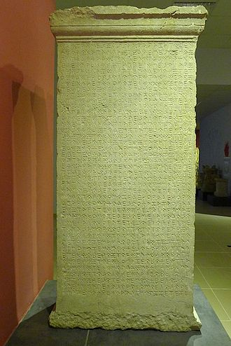 Letoon trilingual - Letoon trilingual stele, portion in Lycian.