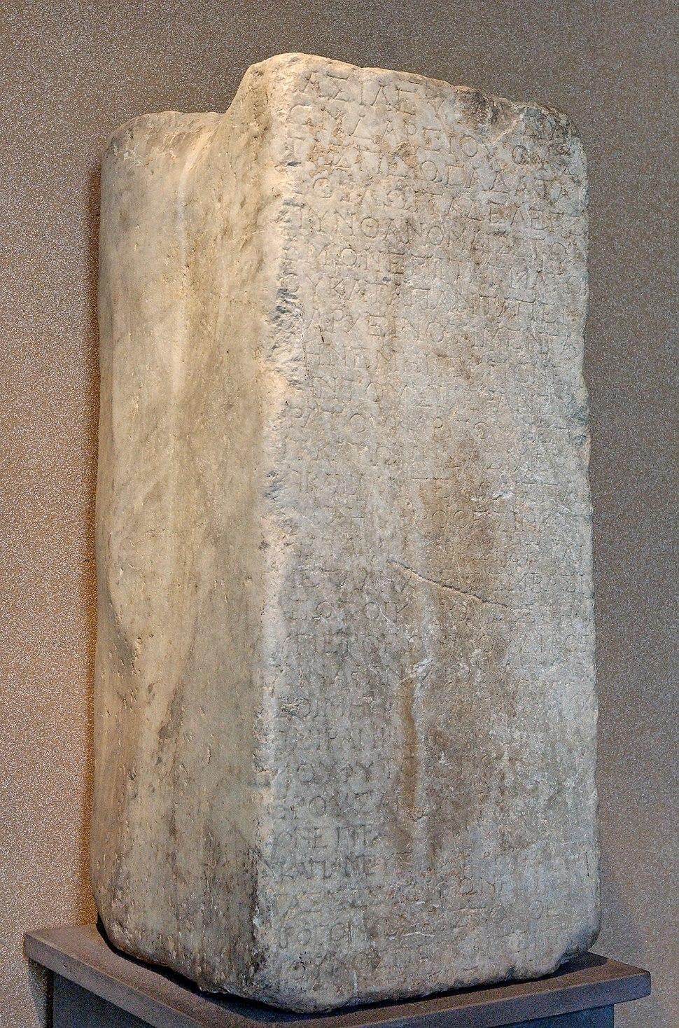 Letter Darius Gadatas Louvre Ma2934