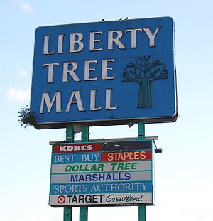 Liberty Tree Mall - Original sign visible from Endicott Street and Route 128