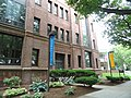 Library - Wheelock College - DSC09875.JPG
