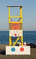 Life guard - Perissa beach - Santorini - Greece.jpg