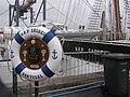 Lifebelt, NRP Sagres - geograph.org.uk - 1443009.jpg