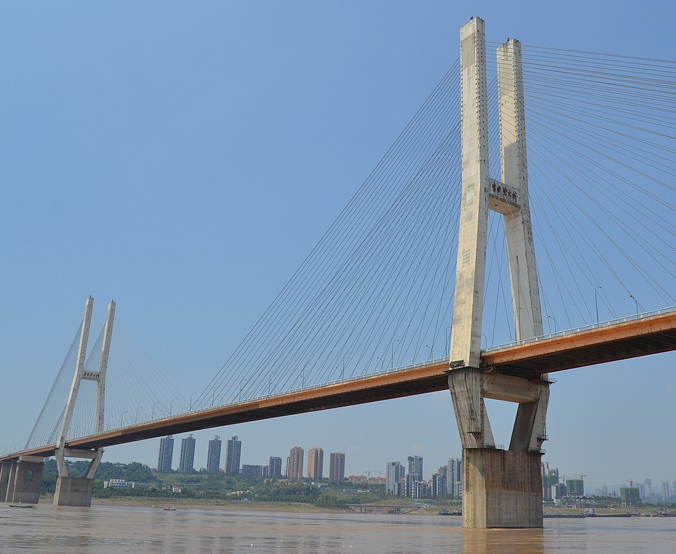 Lijiatuo Yangtze River Bridge.JPG