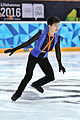 Lillehammer 2016 - Figure Skating Men Short Program - Tangxu Li.jpg