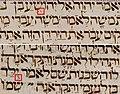 Lisbon-Bible-Vol2-f001v-&-Vol3-f141r, muestra del Kubutz.jpg