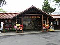 Lishan Visitor Center 梨山遊客中心 - panoramio.jpg