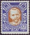 Lithuania-1922-Smetona.jpg