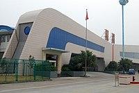 Liuzhou Airport.JPG
