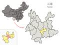 Location of Eshan within Yunnan (China).png