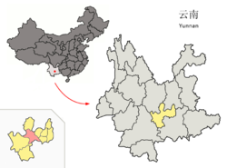 Location of Eshan County (pink) and Yuxi Prefecture (yellow) within Yunnan province of China