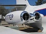 Lockheed Jetstar Hound Dog II Graceland Memphis TN 2013-04-01 023.jpg