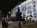 London, UK - panoramio (538).jpg
