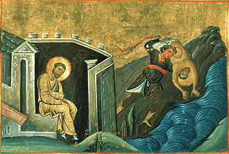 Lucian of Antioch - Miniature from the Menologion of Basil II