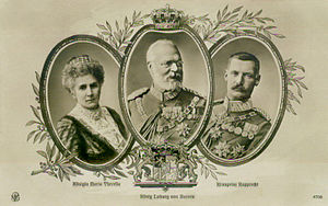 Ludwig III of Bavaria - King Ludwig III, his consort Maria Theresia and their son crown prince Rupprecht
