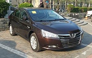 Luxgen S5 - Image: Luxgen 5 Sedan China 2015 04 13
