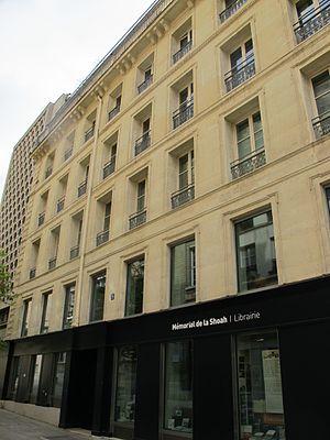 Mémorial de la Shoah - Image: Mém. de la Shoah (Paris)