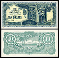 MAL-M7c-Malaya-Japanese Occupation-10 Dollars ND (1944).jpg