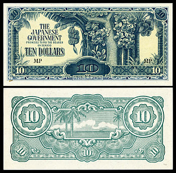 Japanese government-issued ten-dollar banknote for use in Malaya and Borneo