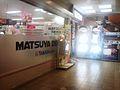 MATSUYA DENKI Hankyu Itami Station.jpg