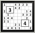 MEJJI Puzzle.jpg