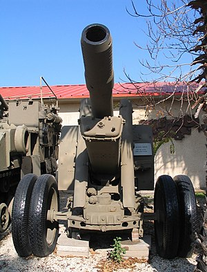 ML-20 in Batey ha-Osef Museum, Israel.