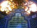 MOHAMAD REZA JALYLY-04.jpg