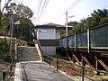 MT-Mihama Ryokuen Station-Building 2.jpg