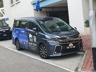Taxicabs of Macau - Macau Radio Taxi