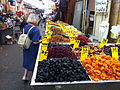 Mahane Yehuda Market (5101426628).jpg