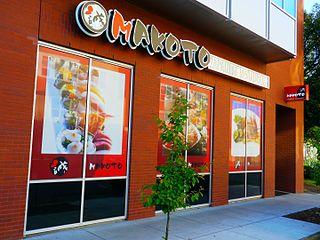 Filemakoto Japanese Restaurant In Eugene Oregonjpg Wikimedia