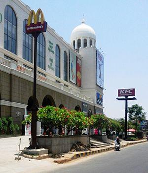Mall of Mysore - Mall of Mysore, Zoogarden Road