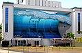 Mana Nalu, Trompe L'oeil Mural by John Pugh, Honolulu, HI.jpg