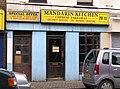 Mandarin Kitchen, Omagh - geograph.org.uk - 129713.jpg