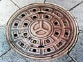 Manhole.cover.in.koriyama.city.jpg