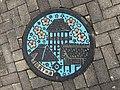 Manhole cover of Mitagawa, Yoshinogari, Kanzaki, Saga.jpg