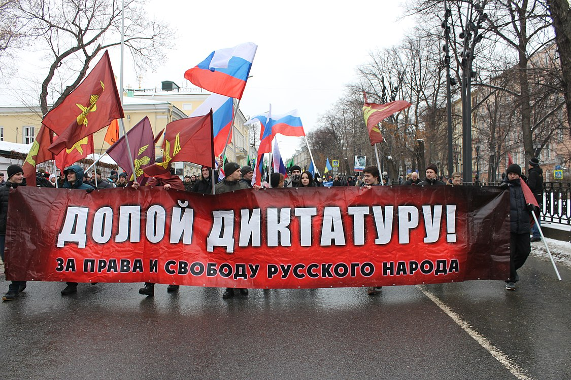 March in memory of Boris Nemtsov in Moscow (2019-02-24) 162.jpg