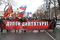 March in memory of Boris Nemtsov in Moscow (2019-02-24) 162.jpg