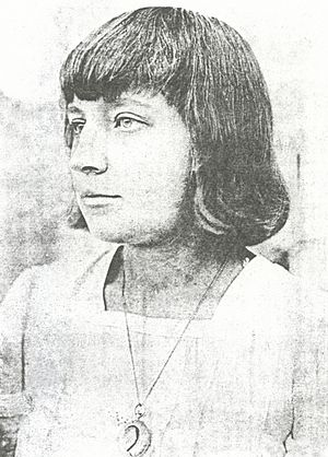 English: Photograph of Marina Tsetaeva
