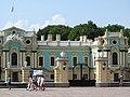 Mariyinsky Palace - Kiev - Ukraine (29868129578).jpg