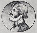 Marsilius von Inghen.jpg