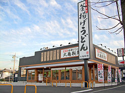 丸亀製麺 - Wikipedia