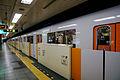 Maruyama koen Station02s3s4050.jpg