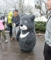 Mascot of Formosan Black Bear @ Yangmingshan National Park in Taipei, TAIWAN 臺灣黑熊吉祥物布偶在臺灣臺北陽明山國家公園.jpg