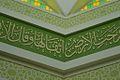 Masjid Cyberjaya InSide26.JPG